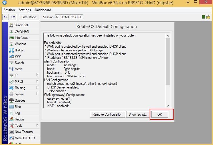 Обновление и настройка доступа к MikroTik rb951g 2hnd 1