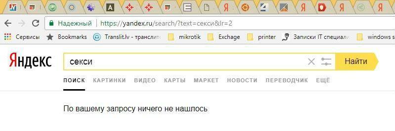 Настройка роутера микротик hap lite на работу через Яндекс DNS семейный 3